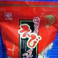 三河屋製菓、海鮮工房えびせんべいっ!><