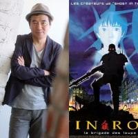 キム・ジウン監督'人狼'統一控えた韓国を背景に製作