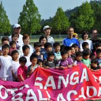 2016亀岡サッカーデー 京都サンガフェスタ(亀岡市サッカー協会40周年記念)