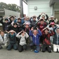 大津町ボランティアセンター+Ⅰ(ぷらす愛)【331日目】
