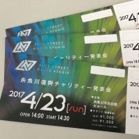 糸魚川復興イベント