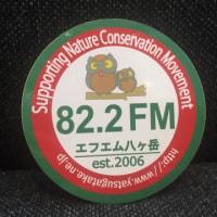 ラジオの事