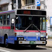 長崎1437 (長崎22か2778) (除籍)