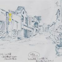 JRウォーキング人吉駅編 人吉城下町を振り返る#1