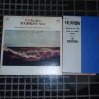 カリンニコフの交響曲