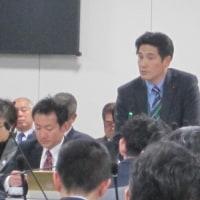 豊島区議会第4回定例会スタート。議員協議会で発言!