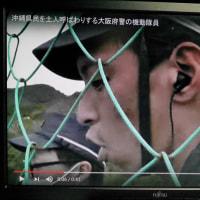 旅に出てみたい(4) 無知な大阪人