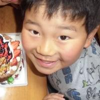 孫ショウタの9回目の誕生日会