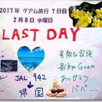 Guam Seventh Day     Last Day