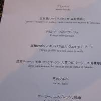 箱根旅行。温泉に入った後は夕食です。No3