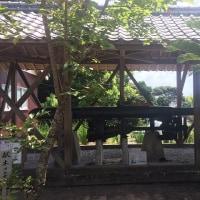 人間魚雷「回天」大神訓練基地跡 (大分県速見郡日出町)