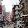 南京町で食べ歩き