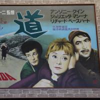 ボートレース江戸川に映画の看板