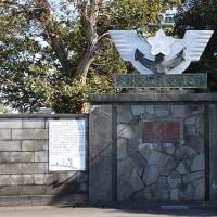 大井海軍航空隊:記念碑