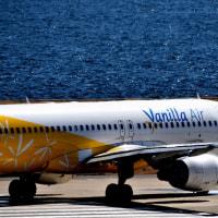 バニラ・エアの国内線 初就航となった。