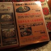 [淡路] タイヨー珈琲 淡路島牛丼