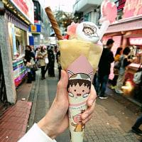 東京バナシができない。。。