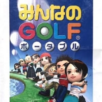 みんなのゴルフ スマホゲーム