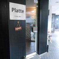 「Cafe X Bar Platte カフェバープラッテ」で、晩酌セット。アマレットミルクも。