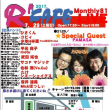 R'CAFE Monthly LIVE81✨7月29日(土)