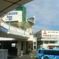 歩道橋FILE.211