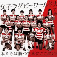 2017女子ワールドカップ アジア・オセアニア予選メンバー発表