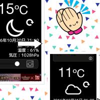 ☆なんちゅう~???天気じゃ~?(笑)☆