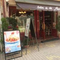 【なんば】「魔法のレストラン」で紹介された「あまおうモンブラン」(サロン・ド・テ アルション 法善寺店)