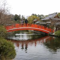 古京都湖の名残の庭園・「神泉苑」へ