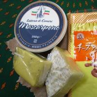 本日、クリスマス向けチーズが4種類入荷しました!