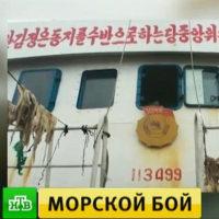 違法漁業北朝鮮漁船員死傷事件 ロシアFSBが関連ビデオ公開
