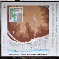 鈴鹿:牛谷山(鹿伏兎城跡) 2016-12-24
