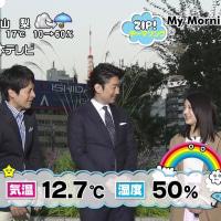 日本テレビ5時50分からのZIP!総合司会に川島海荷ちゃん(10月25日)