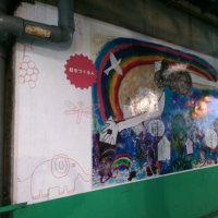 #210 -'16.    キリンシティー@新宿東口