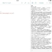 iPad + Pythonista(iOS��ư��Python) + BLE�ǡ�Genuino101��L�����Ƥߤ���