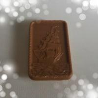 甘~いチョコレート