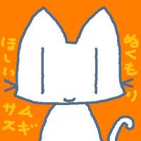 宮脇俊三鉄道紀行全集