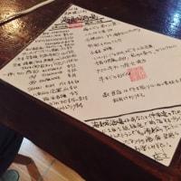 お店紹介 「海賊酒場」さん~プノンペン~