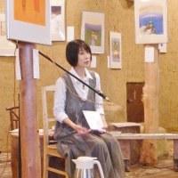 日本画家 森谷明子氏