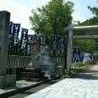熊野旅行。3日目。