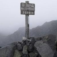 日光白根山リベンジ登山2017.6.10.(写真付き)
