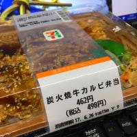 人気ランキングBEST10!!
