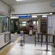 終点 氷見駅 JR西日本氷見線