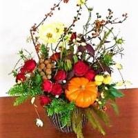 秋の花と実