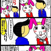 大島優子では、初めて・・・なんです///