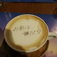 「君の名は。」カフェ