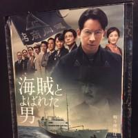 映画と天ぷらランチ…