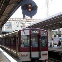 大阪府八尾市(JCC 2514)移動運用報告