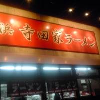寺田家 白井店/青ねぎらーめん並+チャーシュー増し (1,000円)