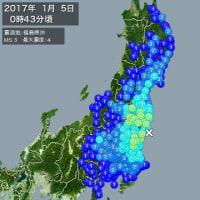 福島県沖 M5.3 震度とM5.8、深度4 の2つの地震